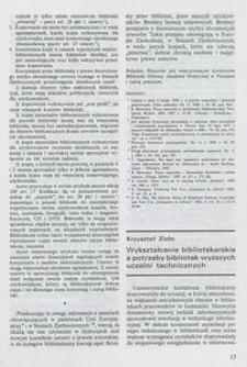 Wykształcenie bibliotekarskie a potrzeby bibliotek wyższych uczelni technicznych