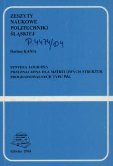 Synteza logiczna przeznaczona dla matrycowych struktur programowalnych typu PAL