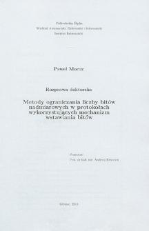 Metody ograniczania liczby bitów nadmiarowych w protokołach wykorzystujących mechanizm wstawiania bitów