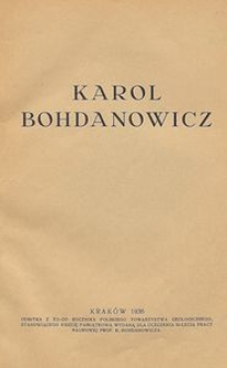 Karol Bohdanowicz