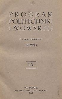 Program Politechniki Lwowskiej na rok akademicki 1932/33