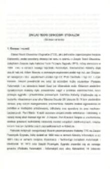 Zakład Teorii Obwodów i Sygnałów (30-lecie istnienia)
