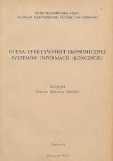 Ocena efektywności ekonomicznej systemów informacji (koncepcje)