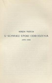 Historja Uniwersytetu Jagiellońskiego w epoce humanizmu