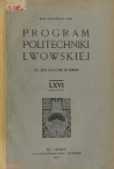Program Politechniki Lwowskiej na rok akademicki 1938/39