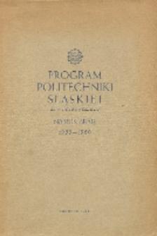 Program Politechniki Śląskiej im. Wincentego Pstrowskiego na rok akademicki 1959/60