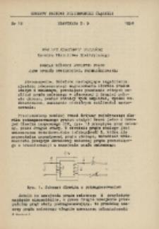 Pomiar różnicy amplitud prądu jako sposób stwierdzenia podmagnesowania