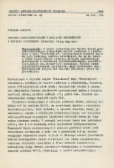 Badania granulometryczne piaskowców karbońskich z kopalni Jastrzębie (Rybnicki Okręg Węglowy)