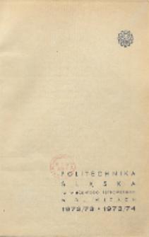 Politechnika Śląska im. Wincentego Pstrowskiego w Gliwicach 1972/73-1973/74