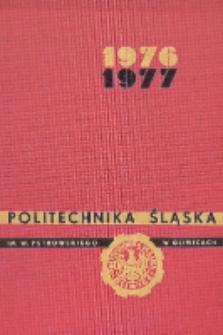 Politechnika Śląska im. Wincentego Pstrowskiego w Gliwicach 1976-1977