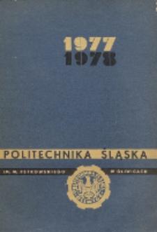 Politechnika Śląska im. Wincentego Pstrowskiego w Gliwicach 1977-1978