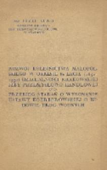 Rozwój kolejnictwa małopolskiego w okresie 80-lecia (1850-1930) działalności Krakowskiej Izby Przemysłowo-Handlowej oraz przebieg starań o wykonanie Ustawy Koerberowskiej o budowie dróg wodnych