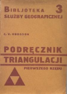 Podręcznik triangulacji I rzędu