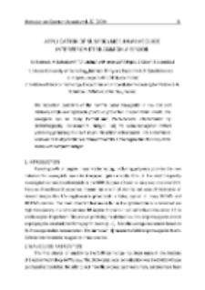 Application of SU8 polymer in waveguide interferometer ammonia sensor