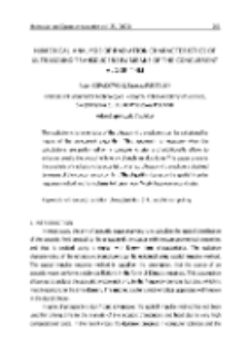 Numerical analysis of radiation characteristics of ultrasound transducers by means of the concurrent algorithm