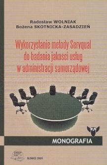 Wykorzystanie metody Servqual do badania jakości usług w administracji samorządowej