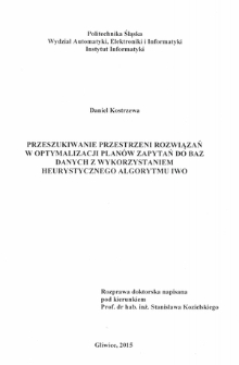 Przeszukiwanie przestrzeni rozwiązań w optymalizacji planów zapytań do baz danych z wykorzystaniem heurystycznego algorytmu IWO