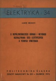 O współzmienniczości równań i metodach rozwiązywania sieci elektrycznych o pewnych symetriach