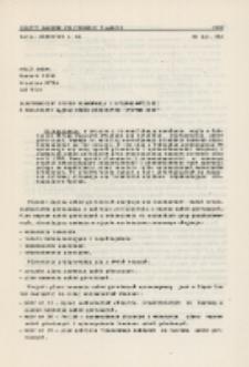 """Elektroniczny system planowania i sprawozdawczości z realizacji napraw szkód górniczych """"System ESSG"""""""