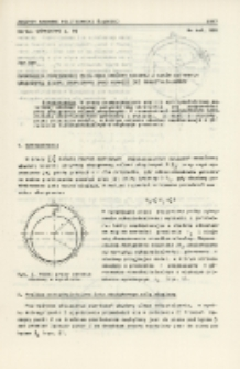 Określenie podporności metalowej obudowy kołowej z łuków sztywnych obciążonej siłami skupionymi jako funkcji jej odkształcalności