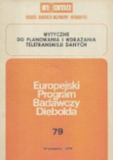 Wytyczne dla planowania i wdrażania teletransmisji danych