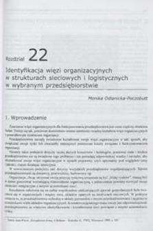 Identyfikacja więzi organizacyjnych w strukturach sieciowych i logistycznych w wybranym przedsiębiorstwie