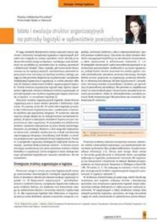Istota i ewolucja struktur organizacyjnych na potrzeby logistyki w sądownictwie powszechnym