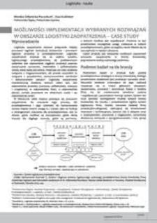 Możliwości implementacji wybranych rozwiązań w obszarze logistyki zaopatrzenia - case study