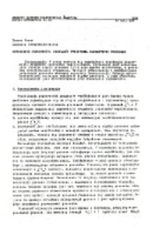 Dowodzenie poprawności programów sterowania dyskretnymi procesami