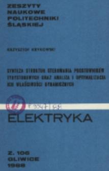 Synteza struktur sterowania prostowników tyrystorowych oraz analiza i optymalizacja ich właściwości dynamicznych