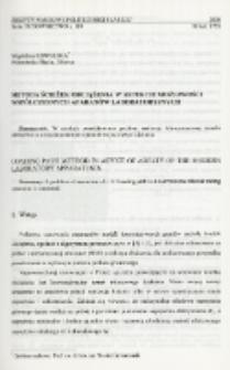 Metoda ścieżek obciążenia w aspekcie możliwości współczesnych aparatów laboratoryjnych