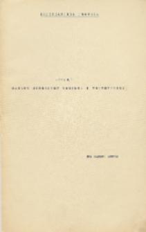 Zasady Mechaniki Ogólnej i Technicznej : lista studentów w latach 1937 - 1938