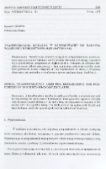Transformacja modalna w zastosowaniu do badania własności dyskretnego regulatora LQ