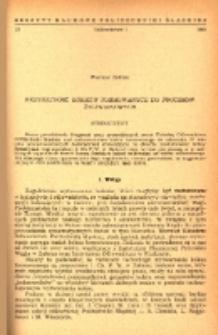 Przydatność koksów formowanych do procesów żeliwiakowych
