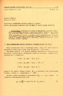 Modelowanie numeryczne procesu odlewania ciągłego metodą wędrującego przekroju przy zmiennej w czasie siatce różnicowej