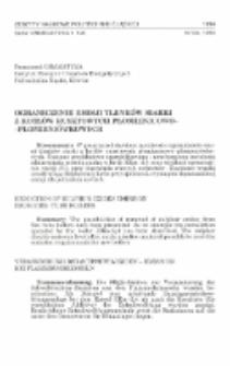 Ograniczenie emisji tlenków siarki z kotłów rusztowych płomienicowo-płomieniówkowych