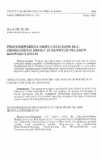 Przedsięwzięcia ekploatacyjne dla zmniejszenia erozji kotłowych pęczków konwekcyjnych