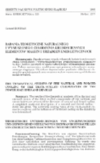 Badania teoretyczne naturalnego i wymuszonego chłodzenia grubościennych elementów maszyn i urządzeń energetycznych