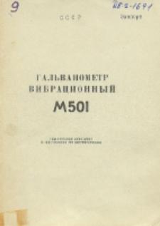 M501 galvanometr vibracionnyj : techniczeskoje opisanie i instrukcija po ekspluatacii
