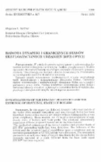 Badania dynamiki i granicznych stanów eksploatacyjnych urządzeń kotłowych