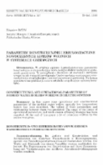 Parametry konstrukcyjne i eksploatacyjne nowoczesnych kotłów wodnych w systemach grzewczych