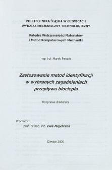 Zastosowanie metod identyfikacji w wybranych zagadnieniach przepływu biociepła