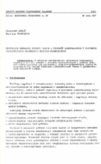 Propozycja regulacji dostawy ciepła i warunków hydraulicznych w systemach ciepłowniczych aglomeracji miejsko-przemysłowych