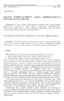 Badanie współczynników tarcia kompozytowych klocków hamulcowych