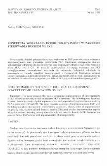 Koncepcja wdrażania interoperacyjności z zakresie sterowania ruchem na PKP
