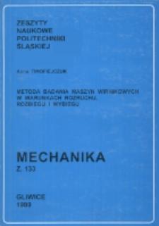 Metoda badania maszyn wirnikowych w warunkach rozruchu, rozbiegu i wybiegu