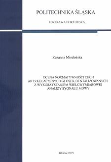 Ocena normatywności cech artykulacyjnych głosek dentalizowanych z wykorzystaniem wielowymiarowej analizy sygnału mowy