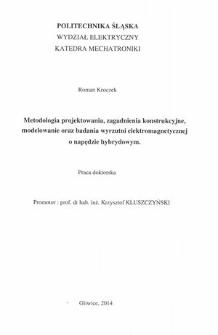 Metodologia projektowania, zagadnienia konstrukcyjne, modelowanie oraz badania wyrzutni elektromagnetycznej o napędzie hybrydowym