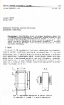 Impedancja wzbudnika płaskiej dwustronnej nagrzewnicy indukcyjnej