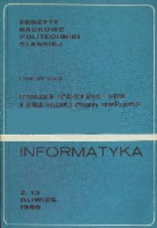 Optymalizacja fizycznego modelu danych w pamięci kasetowej systemów komputerowych